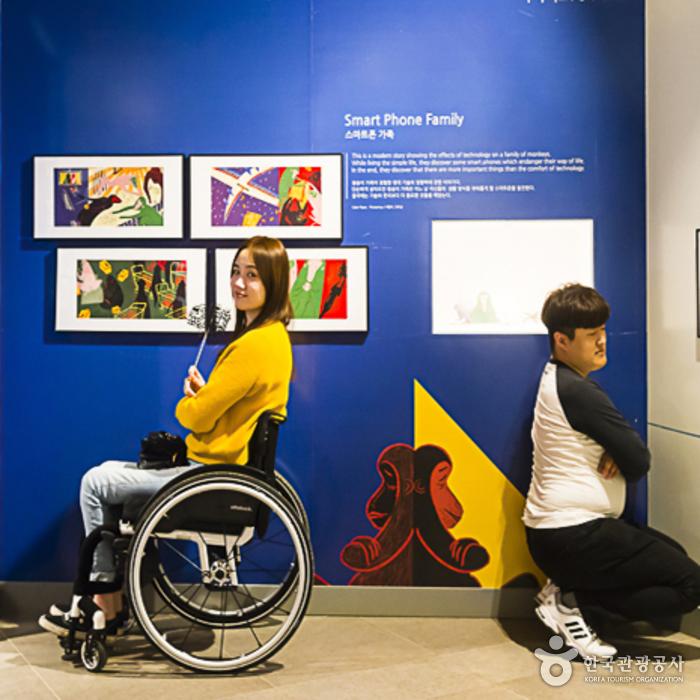 남이섬 나미콩쿠르갤러리4