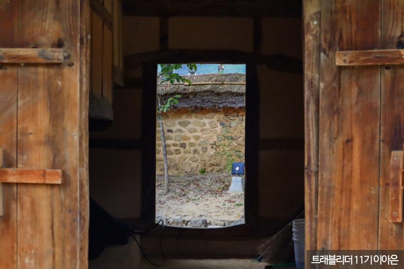 신재효 고택