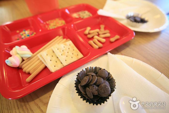 초콜릿 만들기 체험 재료
