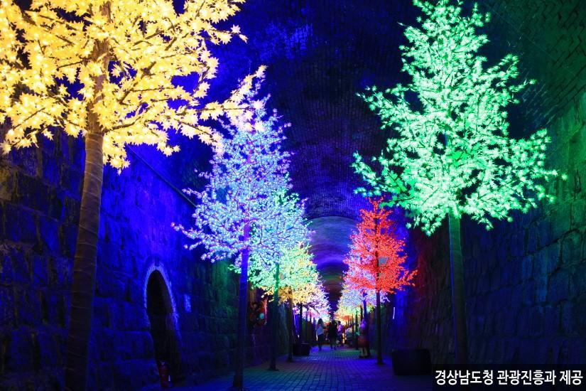 밀양 트윈터널2  <사진제공:경상남도청 관광진흥과 >