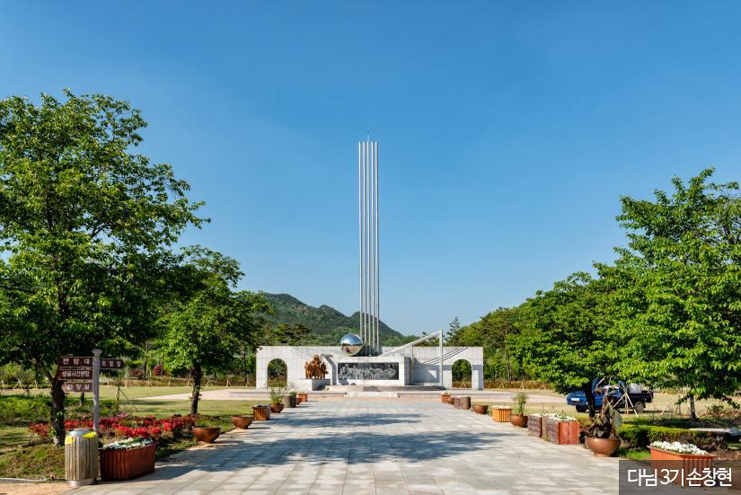 노근리 평화공원3