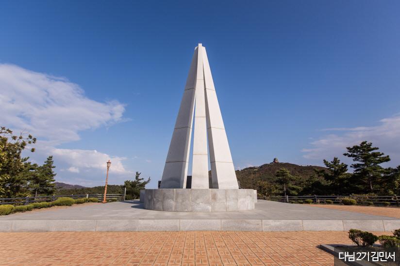 천안함 46용사 위령탑