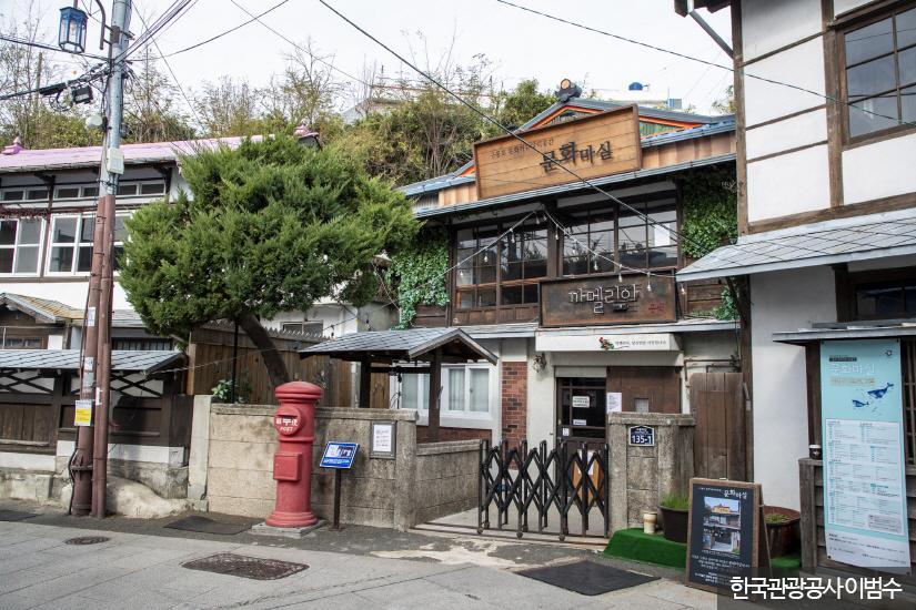 구룡포 근대문화역사거리2