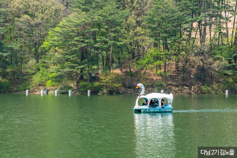 산정호수 유원지