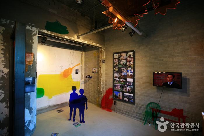 수창청춘맨숀의 구 전매청 사택의 역사를 만나는 공간