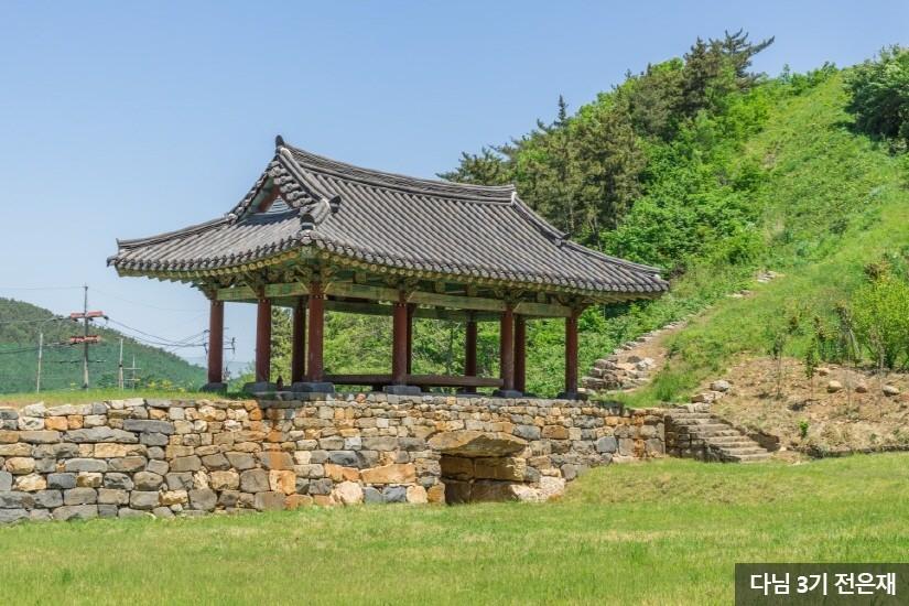 안흥산성 & 태국사5-1