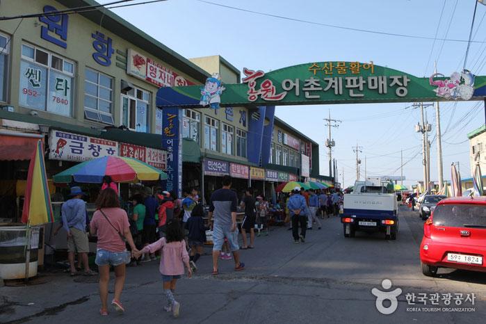 홍원 어촌계판매장