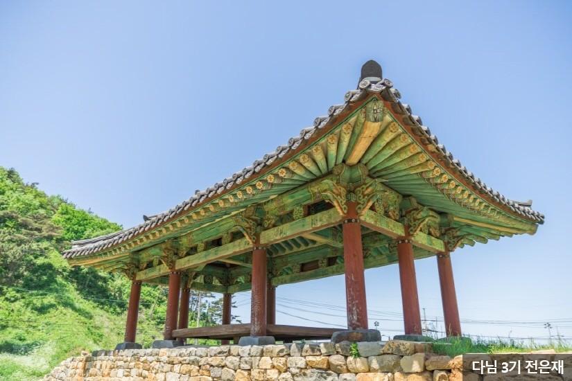 안흥산성 & 태국사5-4