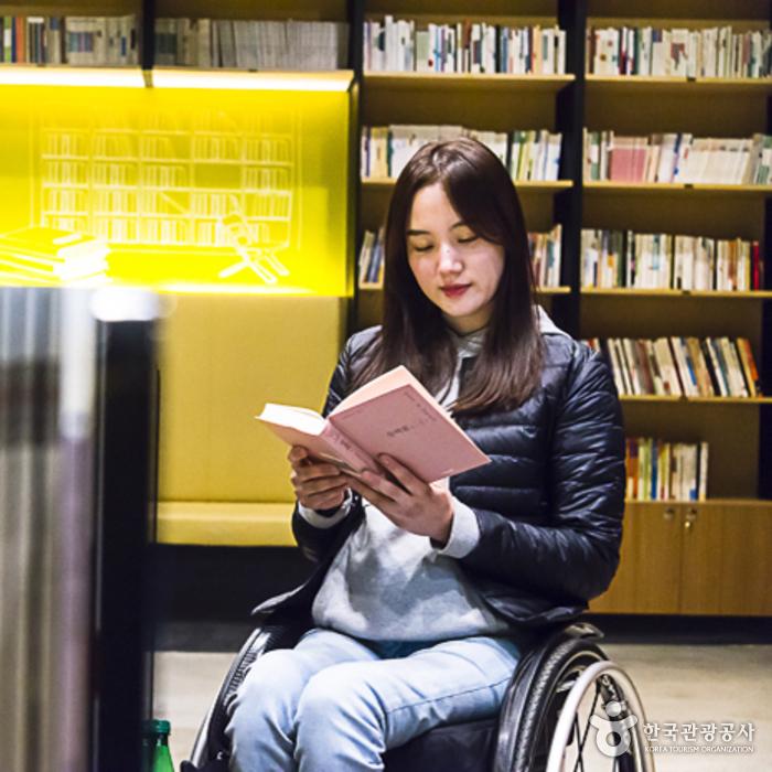 김유정이야기집 도서관