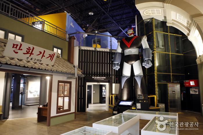 애니메이션박물관의 새 식구, 높이 6m 태권V